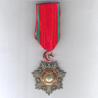 Order of Mejidie (Mecidi Nishani), V class breast badge