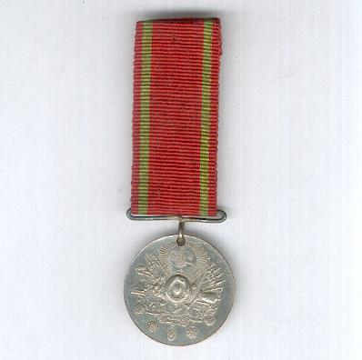 Medal of Merit (Liyakat Madalyasi)
