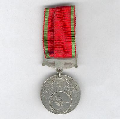 Medal of Glory (Iftihar Madalyasi), 1853, often known as the General Service Medal and the Danube Medal