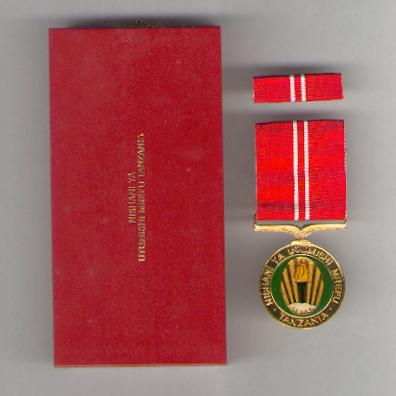 Medal for Long Service (Nishani ya Utumishi Mrefu), Army issue, with ribbon bar, in original fitted embossed case of issue by Spink and Son, London
