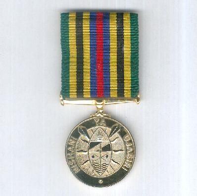 Medal for Bravery (Nishani ya Ujashiri) by Spink & Son Ltd., London