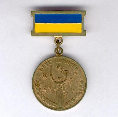 War Veteran's Medal