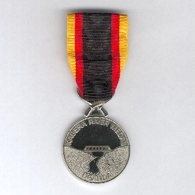 Kagera River Medal, silver, 1978, by Spink & Son, London