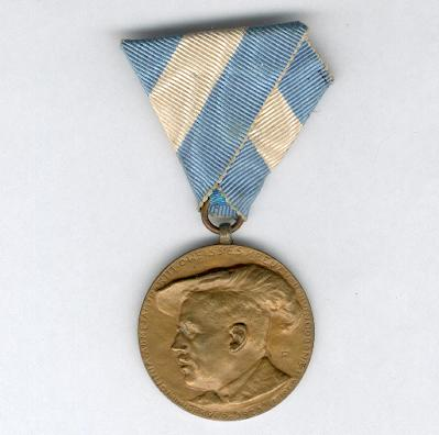 Knights of the White Cross, Vienna, bronze medal, 1929 (Ritters die Weißes Kreuz, Wien, bronzene Medaille, 1929)
