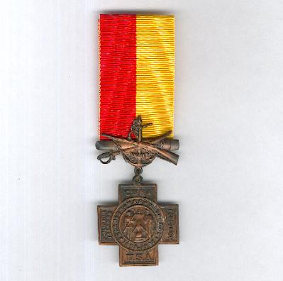 United Spanish War Veterans Membership Badge, 3rd Type