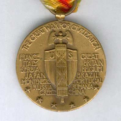 Inter-Allied Victory Medal, United States of America official issue, 1917-1918 with 'Champagne-Marne', 'Aisne-Marne', 'Oise-Aisne', 'Meuse-Argonne' and 'Defensive Sector' clasps (28th Division Entitlement)