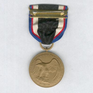 Army of Occupation of Germany Medal, 1918-1923