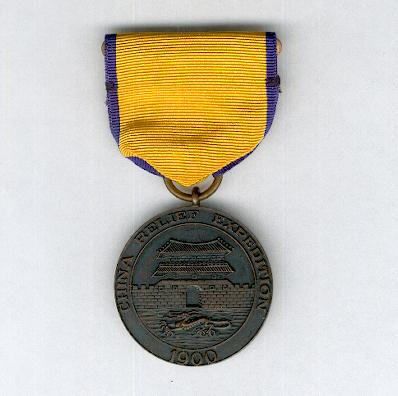China Relief Expedition Medal (Boxer Rebellion) 1900, Navy, unnumbered, on 2nd type ribbon