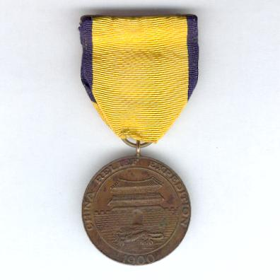 China Relief Expedition Medal (Boxer Rebellion) 1900, Marine Corps