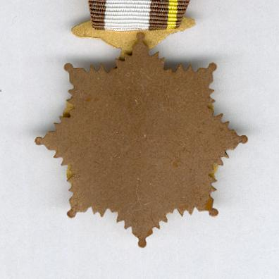 Army and Navy Union of the United States Membership Badge, officer