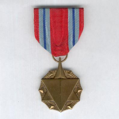 Air force combat readiness medal 1960s medal medaille for Air force decoration points