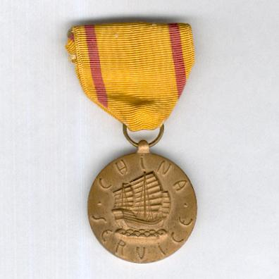 China Service Medal, Marine Corps