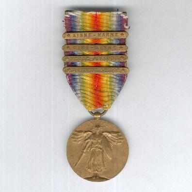 Inter-Allied Victory Medal, United States of America official issue, 1917-1918 with �Aisne-Marne�, Oise-Aisne�, �Meuse-Argonne� and �Defensive Sector� bars (32nd Division entitlement)