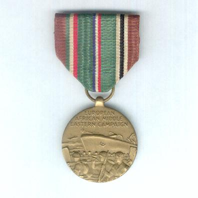European-African-Middle Eastern Campaign Medal, 1941-1946