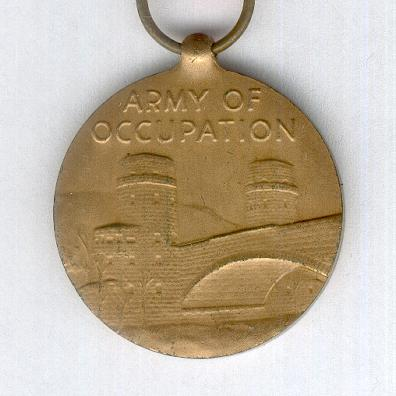 Army of Occupation Medal, 1945-1990