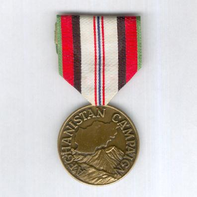 Afghanistan Campaign Medal, 2001 onwards