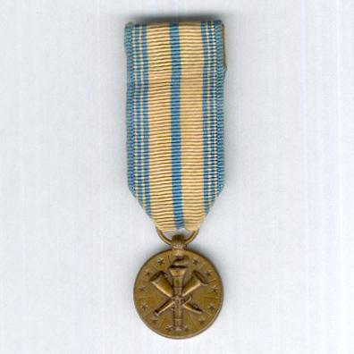 Armed Forces Reserve Medal, Army Reserve, miniature