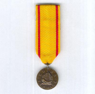 China Service Medal, Navy, miniature