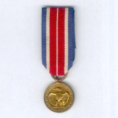 Certificate of Merit Medal, miniature