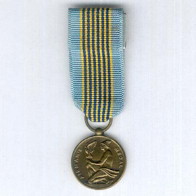 Airman's Medal, miniature
