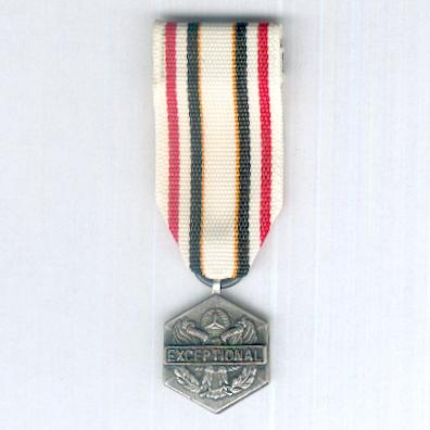 Awards and decorations of the Civil Air Patrol
