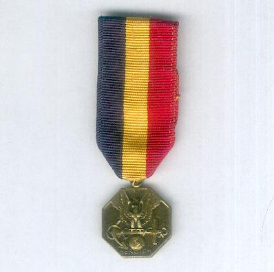 Navy and Marine Corps Medal (for Heroism), miniature