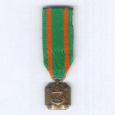 Navy and Marine Corps Achievement Medal, miniature