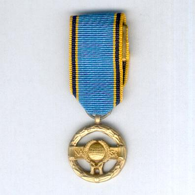 National Aeronautics and Space Administration Exceptional Service Medal, miniature