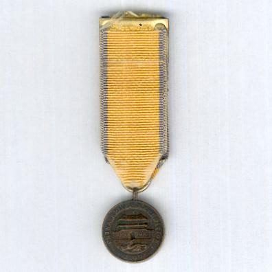 China Relief Expedition Medal (Boxer Rebellion), 1900, Navy, on 2nd type ribbon, miniature
