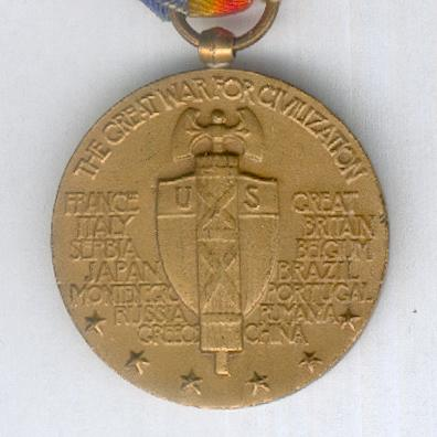 Inter-Allied Victory Medal, United States of America official issue, 1917-1918 with 'France' clasp