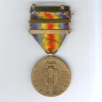 Inter-Allied Victory Medal, United States of America official issue, 1917-1918 with 'Meuse-Argonne' and 'Defensive Sector' clasps (6th, 7th, 29th, 79th, 88th and 92nd Division entitlement)