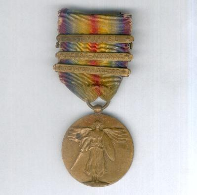 Inter-Allied Victory Medal, United States of America official issue, 1917-1918 with 'St. Mihiel', 'Meuse-Argonne' and 'Defensive Sector' clasps (35th, 78th, 80th, 82nd, 89th and 90th Divisions Entitlement)