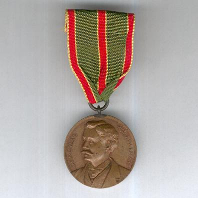 Commemorative Medal for the Reunion of the Veterans of the 15th Pennsylvania Volunteer Cavalry Regiment hosted by General William J. Palmer at Colorado Springs, 1907