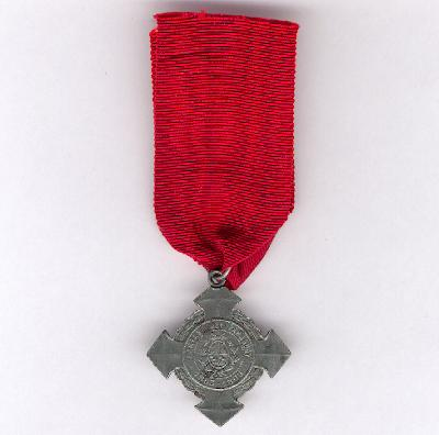 Medal for the War with Paraguay (Campaña del Paraguay) 1865-1869