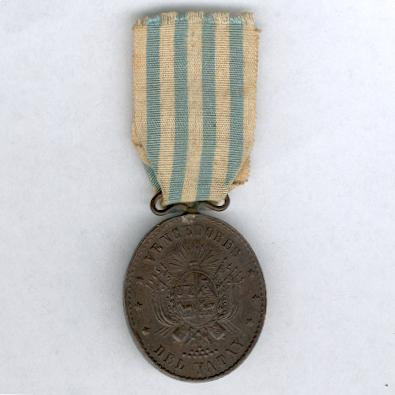 Medal for Yatay, 1865, bronze