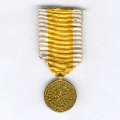 Medal for the Siege of Rome (Médaille du Siège de Rome), 1849, miniature