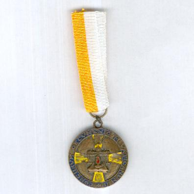 Medal for the Second Ecumenical Vatican Council, 1962