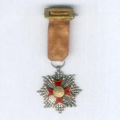 Order of Saint Gregory the Great (Ordo Sanctus Gregorius Magnus), knight grand cross, miniature
