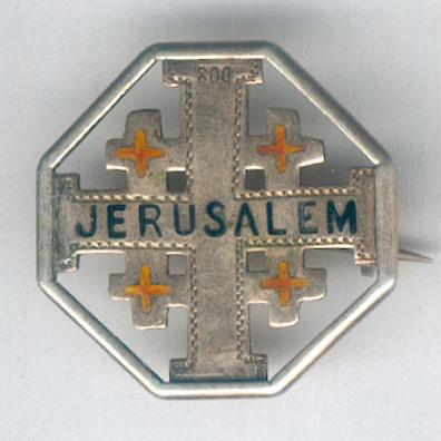 Jerusalem Cross, silver brooch