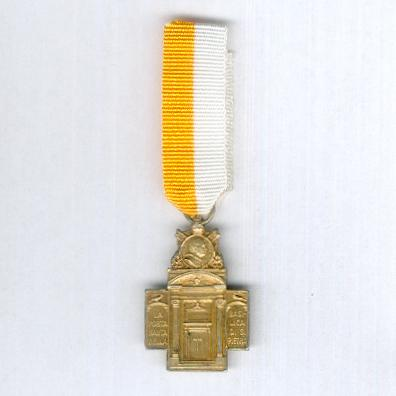 Commemorative Medal for the Holy Year 1925