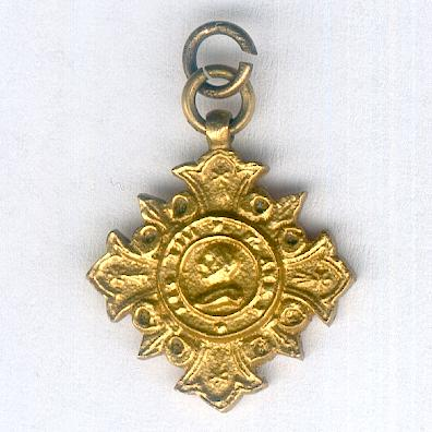Medal 'Pro Ecclesia et Pontifice' (for Church and Pontiff), miniature