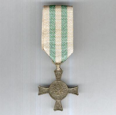Cross of Mentana (Croix de Mentana), 1868