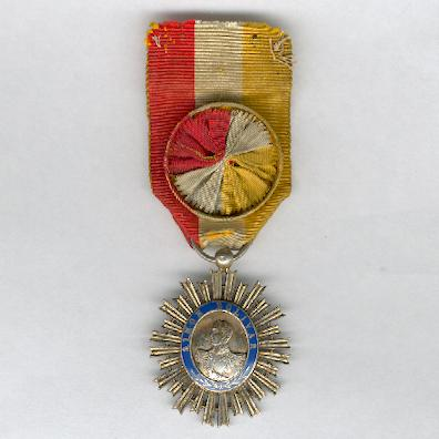 Order of the Liberator, officer (Orden del Libertador, oficial)