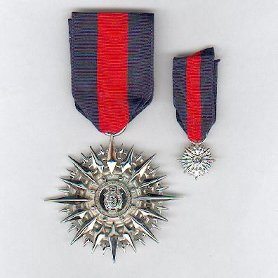 Order of the Star of Carabobo (Condecoración Estrella de Carabobo), with miniature