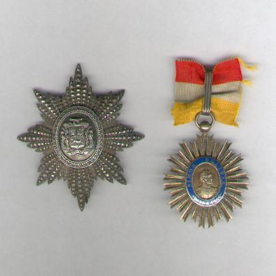 Order of the Liberator, Grand Officer (Orden del Libertador, Gran Oficial)  by Lemaitre, Paris