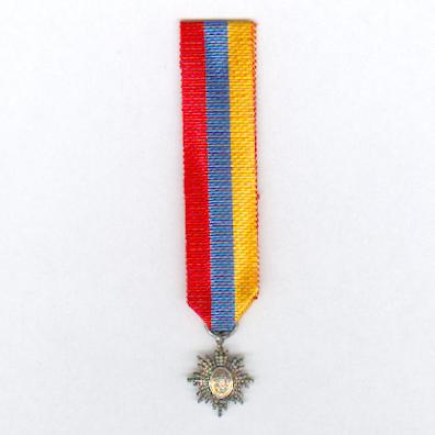 Order of the Liberator, knight, miniature, silver (Orden del Libertador, caballero, miniatura, plata) by De Greef of Brussels