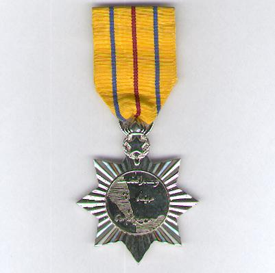 Order of Service, 2nd type, since 1990