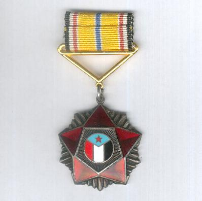 Order of Devotion, silver, 1971-1991 issue