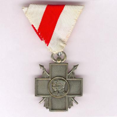 Commemorative Cross of the Association of the War-Disabled Officers of the Kingdom of Yugoslavia, 1929