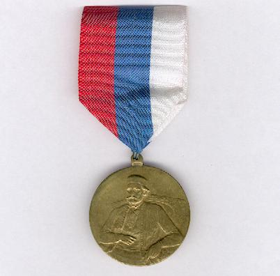 Mount Lovćen Commemorative Medal, 1925